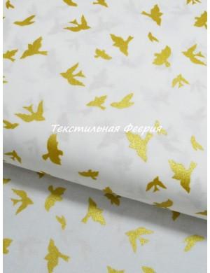 Ткань 100 % хлопок, Птички золотые с глиттером, плотность 155 г/м2, ширина 110 см.