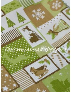 Новогодние марки зеленые