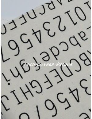 Буквы-Цыфры
