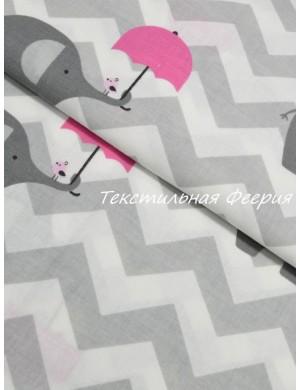 Ткань Слоны с зонтом