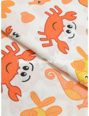 Ткань Морской мир оранжевый