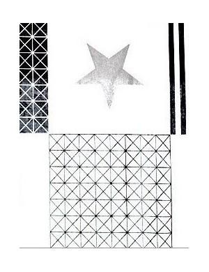 Панель звезда с арнаментом