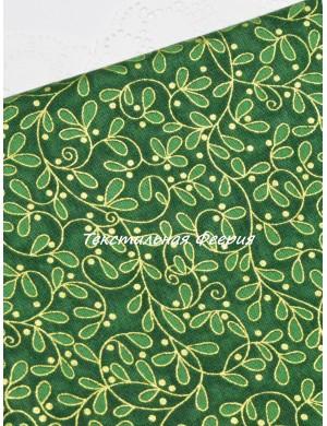 Ткань Листики омелы