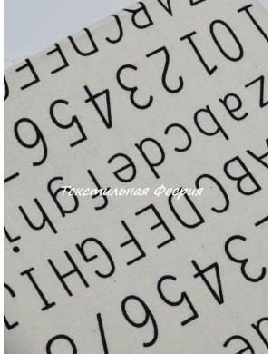 Надписи монохром 14 мм.