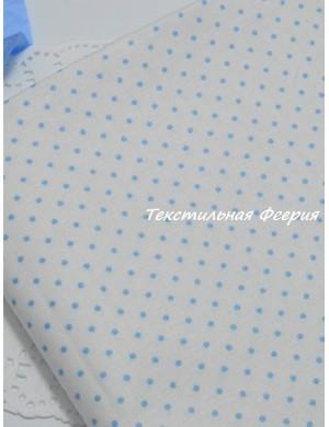 Ткань 100 % хлопок, Голубой горох 1 мм на белом фоне , ширина 110 см, плотность 155 г/м2, производитель Корея