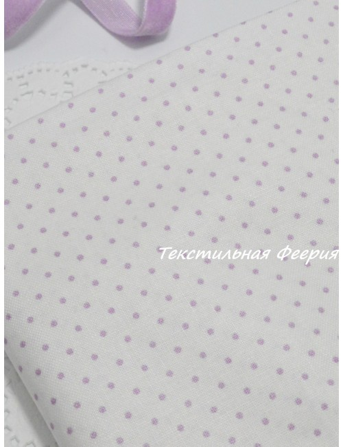 Ткань 100 % хлопок, Сиреневый горох 1 мм на белом фоне , ширина 110 см, плотность 155 г/м2, производитель Корея